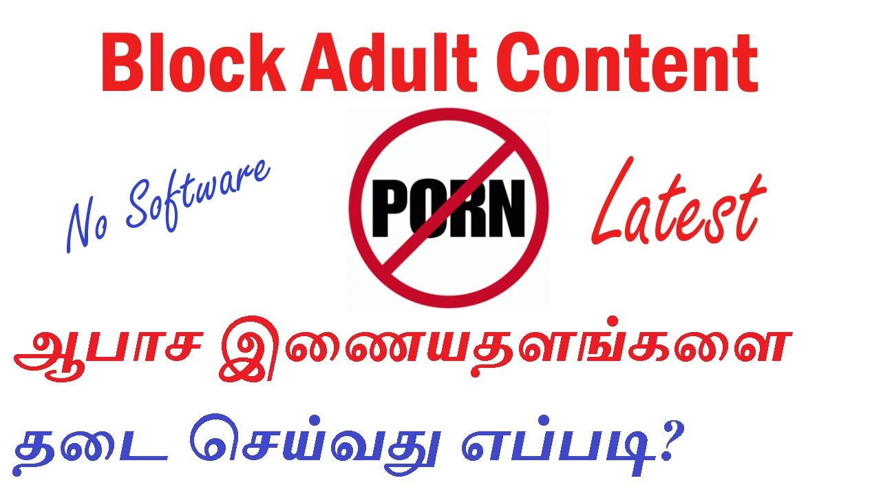 How to block adults websites-2940