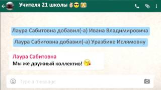 """Диалог учителей. Школьный КВН. Фристайл """"Мафия""""."""