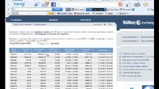 Как выгодно обменивать эл.валюту в системе WebMoney