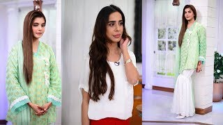 beautition aneela murtaza in nida yasir morning show good morning pakistan
