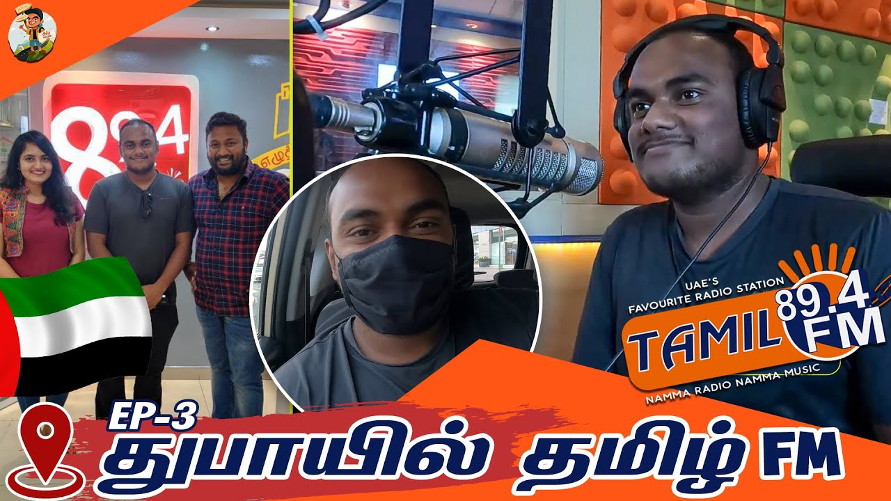 Interview at 8am Woke 30 min ago 😂   Rushing for first time in Dubai 🤦♂️   Tamil Trekker