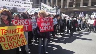 Митинг против реновации в Москве14 мая 2017 г.