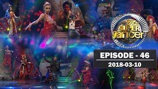 Hiru Super Dancer | Episode 46 | 2018-03-10 Thumbnail