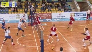 Кваліфікаційний раунд Чемпіоната Європи - 2018 U20 Чоловіки. Україна - Польша