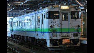 JRキハ40形1707 普通ワンマン 永山行き JR宗谷本線 旭川駅