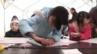 凧あげ大会@CVCニュース