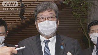 感染者急増で休校検討を 文科省がガイドライン通知(20/04/02)