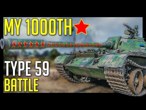 1000th Battle with Type 59, Oh God... ► World of Tanks Type 59 Gameplay thumbnail
