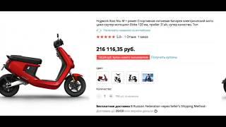 можно ли купить мотоцикл самому с японского аукциона?