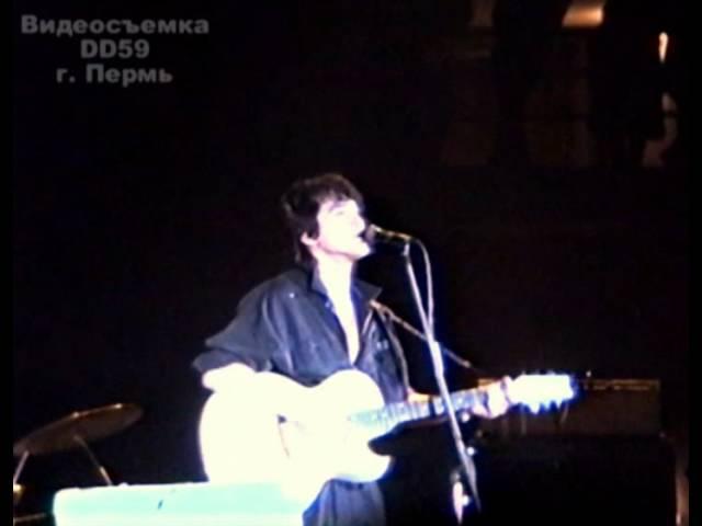 Виктор Цой — Верь (Пермь)