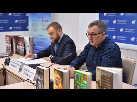Книгоиздание Беларуси. Современные подходы и перспективы развития (ОАО Белкнига)