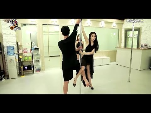 jiyeon oh chang suk learn pole dance living together