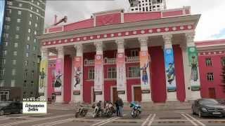 Mongolie, un  rêve de liberté - Echappées belles