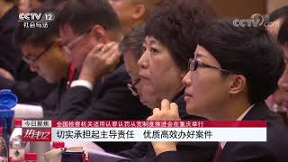 《热线12》 20191119| CCTV社会与法