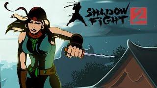 АКУЛА ТЕЛОХРАНИТЕЛЬ ОСЫ - Shadow Fight 2 (БОЙ С ТЕНЬЮ 2) ПРОХОЖДЕНИЕ