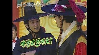070609 작렬 정신통일 E.09 은지원(Eun Jiwon) 젝스키스(SECHSKIES) [Jiwhaza]