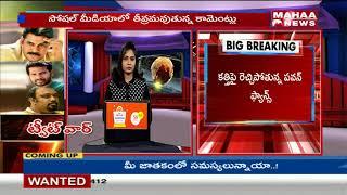 Hyper Aadhi and Poonam Kaur SHOCKING Comments On Kathi Mahesh   Mahaa News