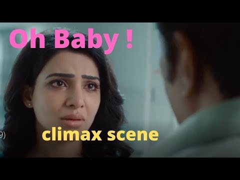 Oh Baby Movie Scenes Oh Baby Movie Climax Scenes Oh Baby Samantha 3