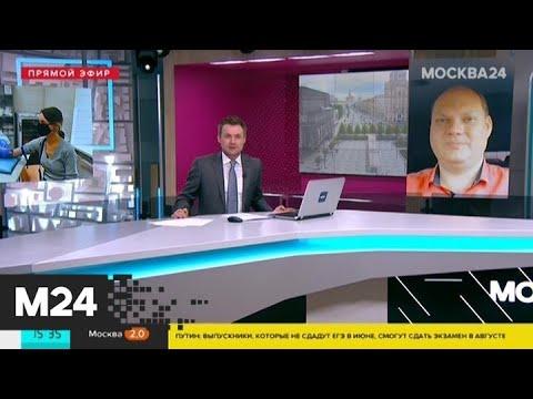 Для чего в России разрабатывают 47 вакцин от коронавируса - Москва 24