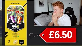 THE BEST VALUE FOR MONEY PACK ON FIFA!!! - FIFA 17 ULTIMATE TEAM