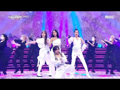 [2020 MBC 가요대제전] 마마무 – Travel + 딩가딩가 (MAMAMOO – Travel + Dingga), MBC 201231 방송