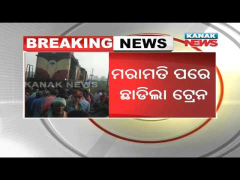 Narrow Escape For Bangiriposi-BBSR Express Passengers In Balasore