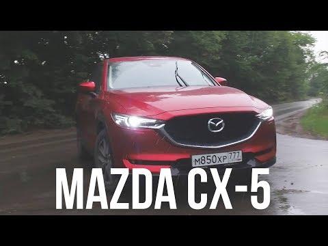 НОВАЯ Mazda CX-5 2017 #СТОК №44