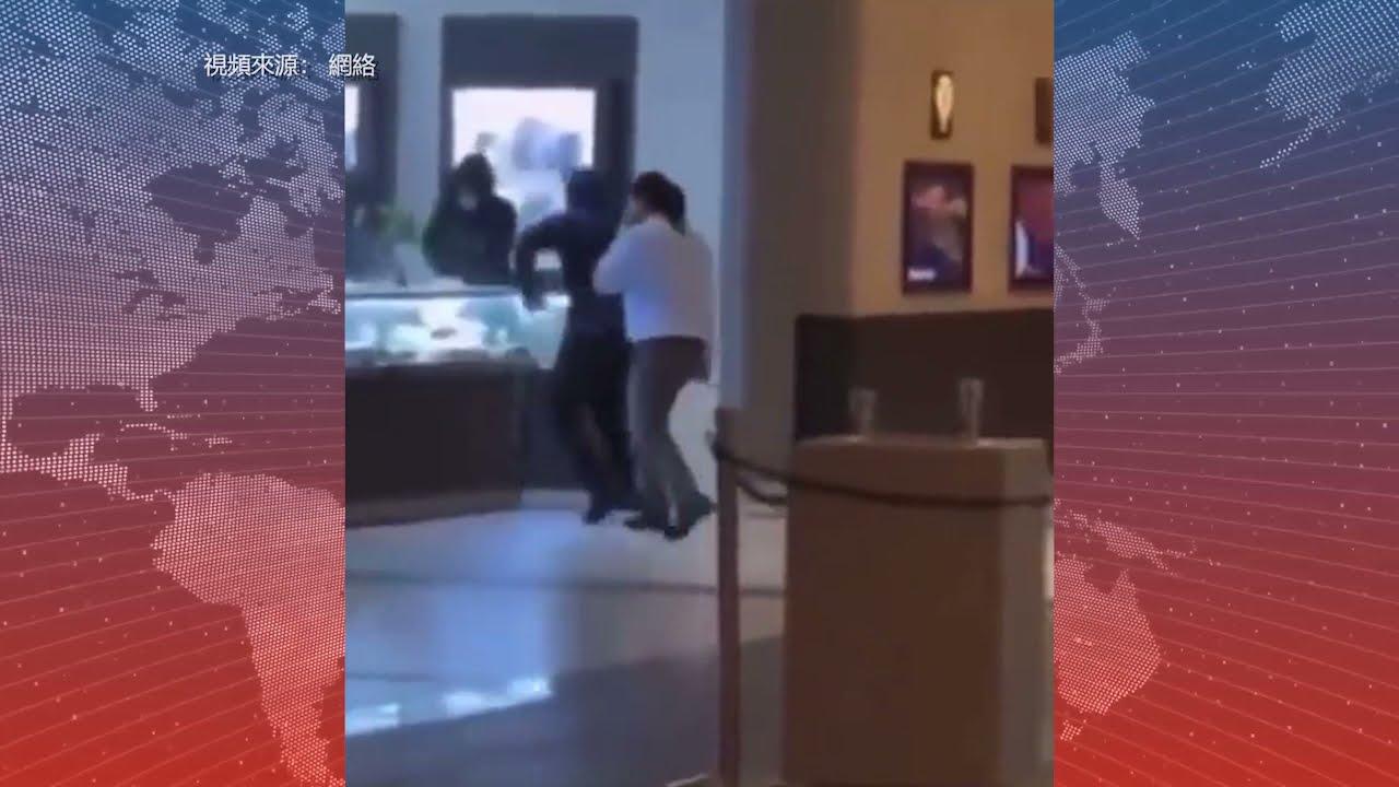 Daly City:  蒙面竊賊商場內打砸搶珠寶店 警方逮捕其中4人