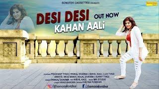 Desi Desi Kahan Aali | Prashant | Anney B | Pankaj Sharma | Latest Haryanvi Songs Haryanavi 2018