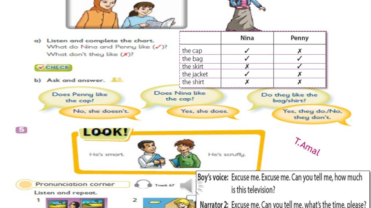 حل كتاب الطالبة الانجليزي ثاني متوسط ف2