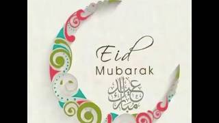 Eid Al-Fitr (Holiday)