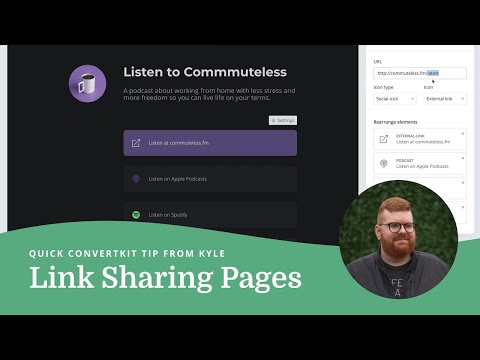 How to share page links using a ConvertKit landing page