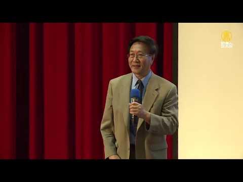 「面對險惡的2020、台灣如何妥善因應?」03:程曉農博士 - 中國經濟會有第二春嗎?