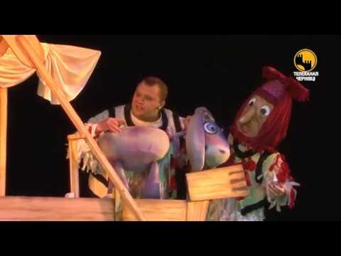 Телеканал ЧЕРНІВЦІ: Вже 17 грудня малечі презентують виставу «Підкова на щастя»   історію про лінивого віслючка