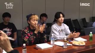 BEAST 비스트 Yoon Doojoon Mini Drama 2015 Splash Splash LOVE Script Reading