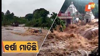 Rain batters south Odisha; train services affected