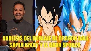 Análisis del Doblaje Latino del Trailer 2 de Dragon Ball Super Broly y El Gran Spoiler