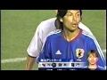 日本vsスロバキア キリンカップサッカー2004 広島ビッグアーチ 2000年9月2日。日本五輪代表vsクウェート五輪代表。キリンチャレンジ2000。長居スタジアム。 日本代表