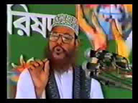 Delwar Hossain Sayeedi, Bangla waz মহিলা সমাবেশ ঢাকা ২০০১   YouTube