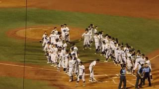 立教大 vs 天理大(2)【第66回全日本大学野球選手権大会】