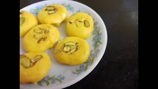 Mawa Peda l Peda Recipe l Khoya Peda Recipe l Homemade Mawa Peda