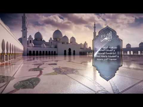 Athan _Abu Dhabi TV & All Abu Dhabi Channels Network 2016