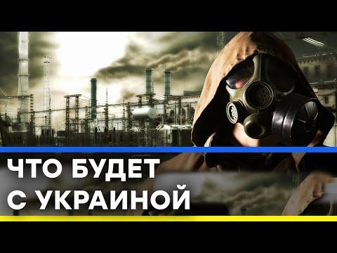 Чего ожидать Украине от глобального потепления - Cекретный фронт