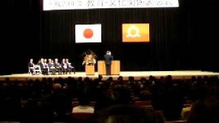 福島県永年教育功労者表彰式