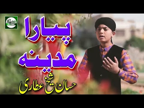 PYARA MADINA - MUHAMMAD HASSAN SHEIKH - OFFICIAL HD VIDEO - HI-TECH ISLAMIC - BEAUTIFUL NAAT