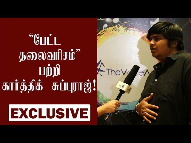 Director Karthik subbaraj  Talks to  YouThamizha   Exclusive
