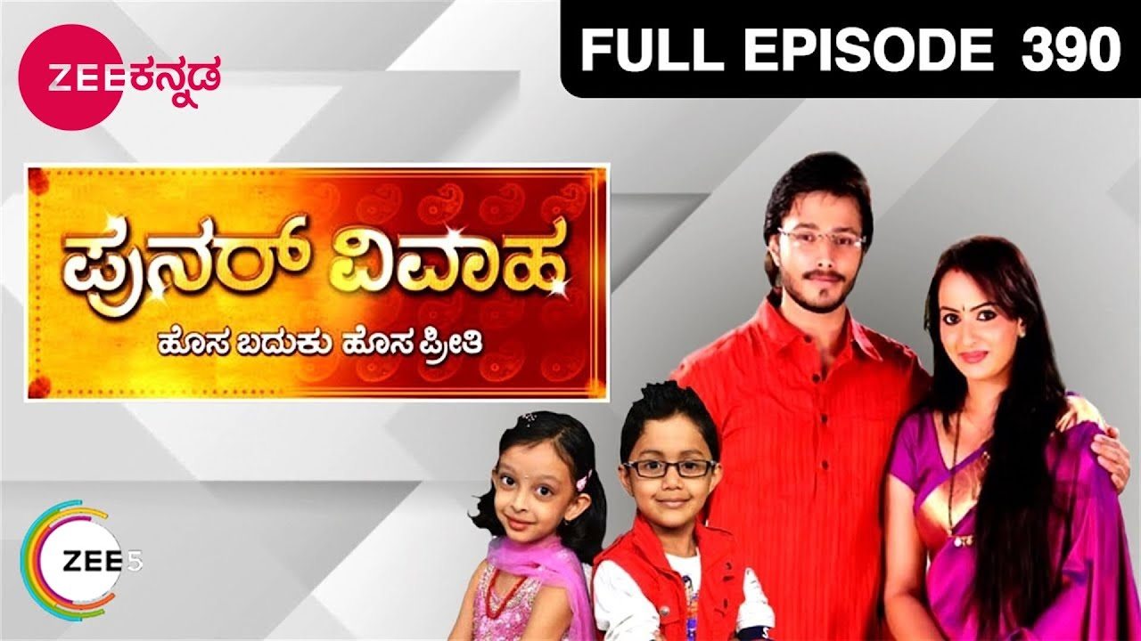 Download Punar Vivaha   Kannada Serial   Full Episode - 390   Zee Kannada
