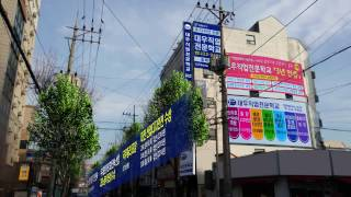 대전무료국비교육 대우직업전문학교  홍보영상