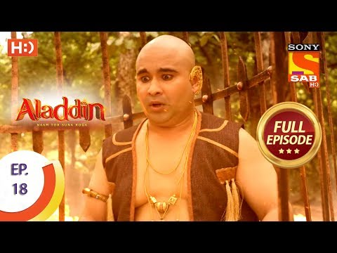 Aladdin  - Ep 18 - Full Episode - 13th September, 2018