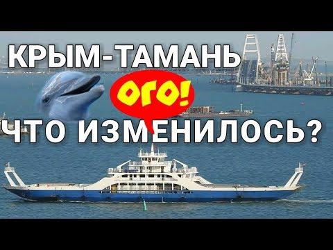 Крымский(23.05.2018)мост! Крым-Тамань! Арки,пролёты,опоры. Что сделано? Комментарий!